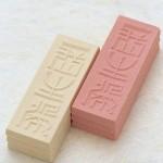 茶道のすすめ 和菓子 干菓子 2.jpg 2