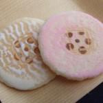 茶道のすすめ 和菓子 干菓子 2