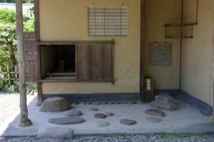 茶道 コラム 教室 資格