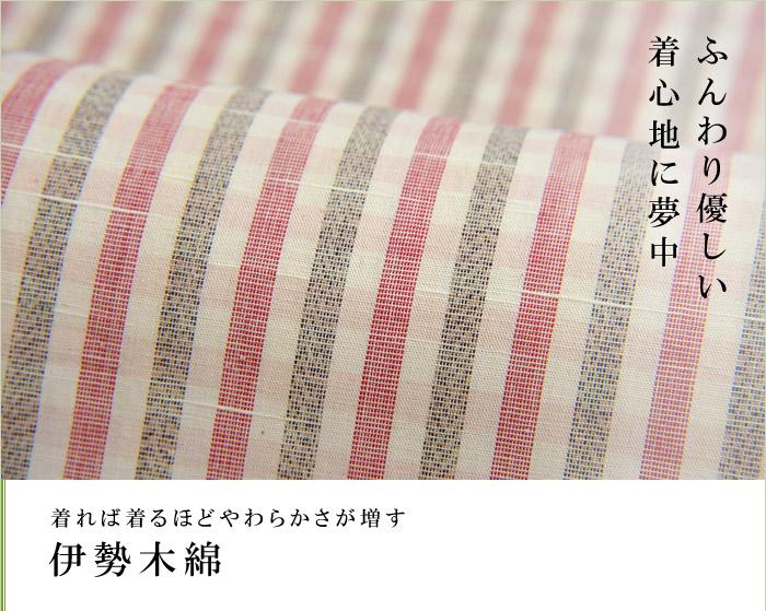 68-5023-00732-01