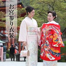 img_select_kimono_01