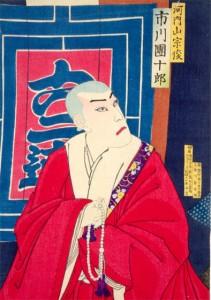 yushima027