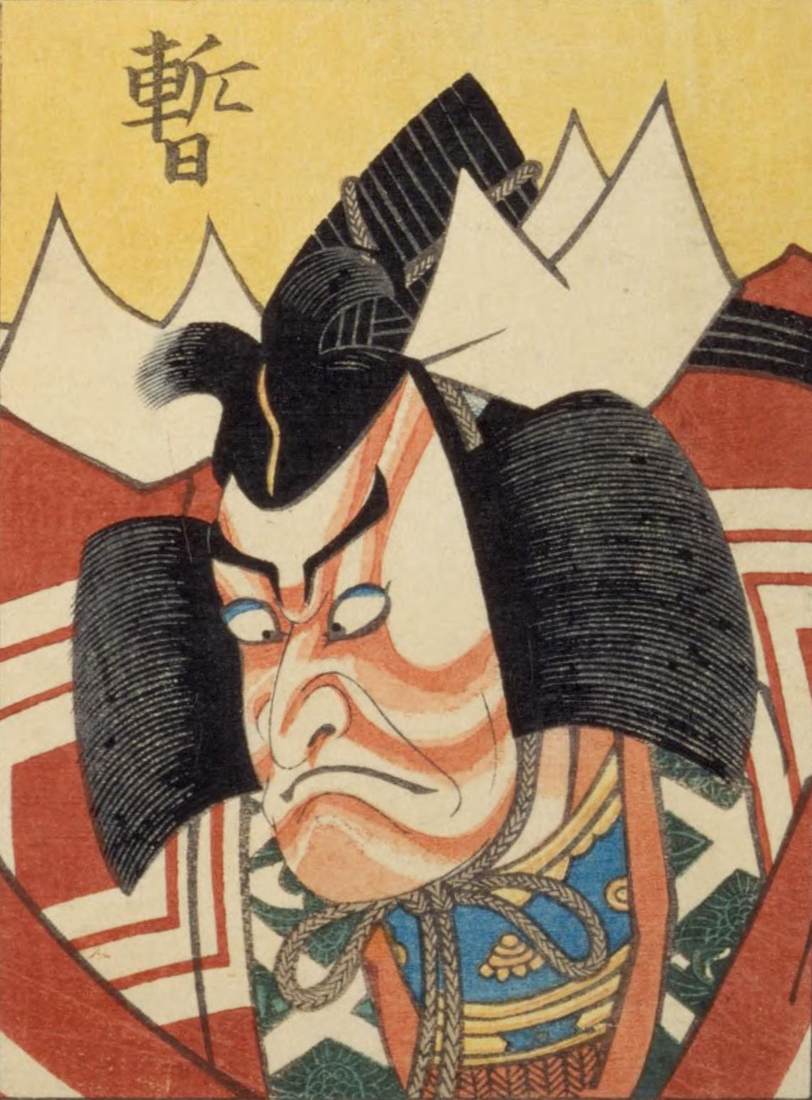 Danjūrō_Ichikawa_II_as_Shibaraku
