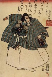 328px-Ebizo_Ichikawa_V_as_Benkei