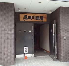 Takadagawa_stable_2014