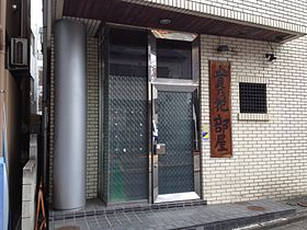 Takanohana_stable_2014